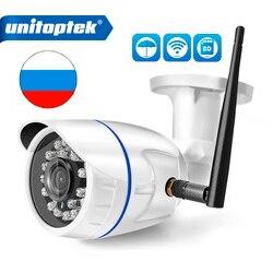 HD 720P 960P Câmera IP WIFI 1080P Sem Fio Ao Ar Livre Câmera de Vigilância De Segurança Em Casa Câmera de CCTV Onvif TF slot Para cartão app CamHi