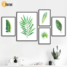 цена Watercolor Plant Leaves Nordic Poster And Print Wall Art Canvas Painting Wall Pictures For Living Room Scandinavian Home Decor онлайн в 2017 году