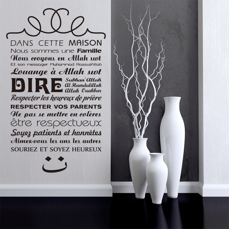 Vinyl Wall Stickers Mural Wall Art Quotes French Quotes In This House Islam Living Room Home Decor House Decoration Dw1063