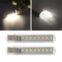 Computer Desk Mini USB Lamp DC5V 8 Beads LED Portable Highlight Night Light