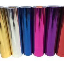 """1 лист, 1"""" x 20""""/25 см x 50 см, металлический виниловый светильник с теплопередачей и блестками, ПВХ пресс-футболка, железная печать на HTV"""