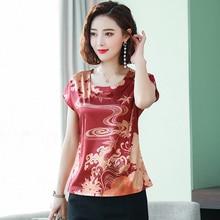 Korean Fashion Silk Women Blouses Short Sleeve Shirts Plus Size XXXL Blusas Femininas Elegante
