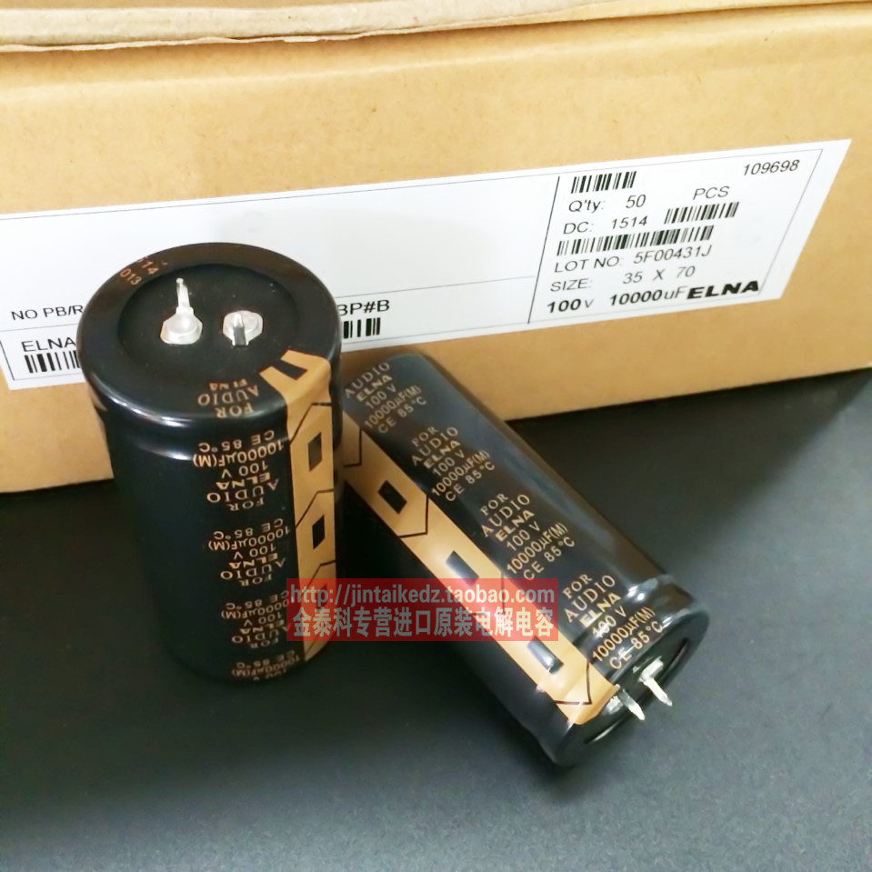 2018 hot sale 4PCS ELNA FOR AUDIO 100V10000UF audio for audio electrolytic capacitors black gold free shipping