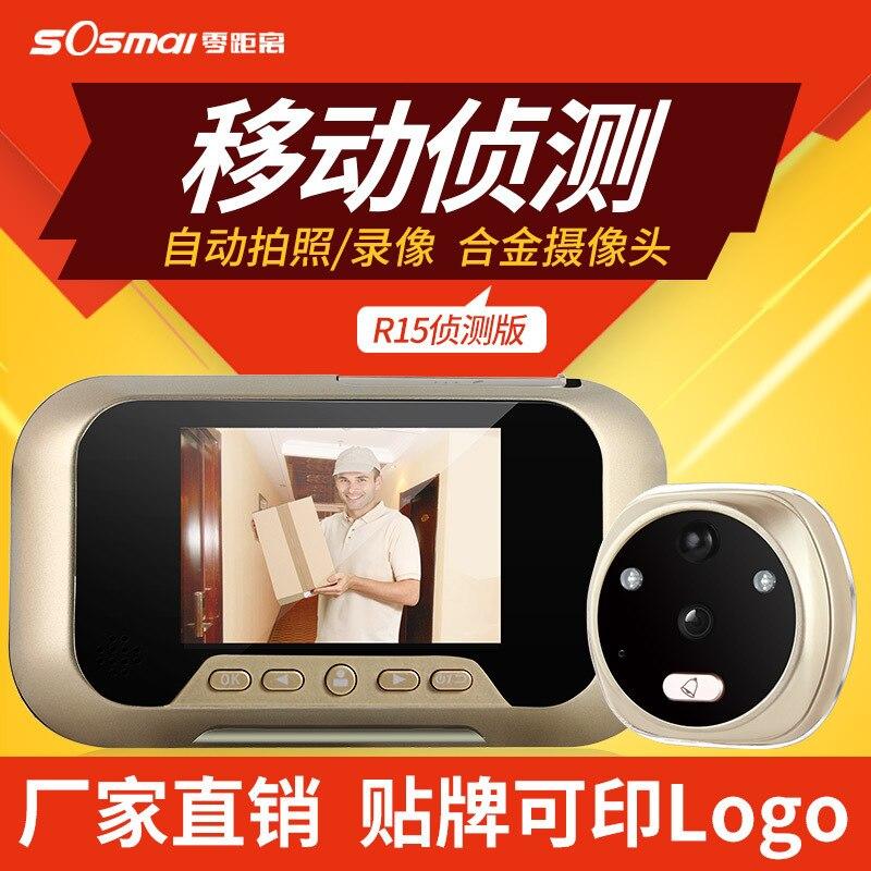 3 pouces 175 degrés de visualisation IPS porte visionneuse caméra intelligente judas téléspectateurs enregistreur vidéo sonnette Vision nocturne caméra 8G TF carte