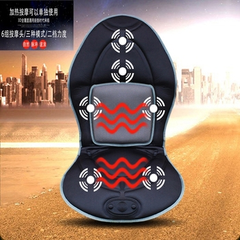 The new comfortable massage instrument car winter heating electrical heating massager massage cushion