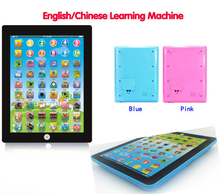kids Children Learning Machine toys Y Pad English language Early Childhood Toys Educativos Brinquedos Baby Education toys