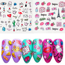 1PCS Lovely Cake Flowers Nail Art Sticker Flamingo Water Transfer Nail Art Decorations Decals Slider For Nails Tip Tools ZJT3048(China)