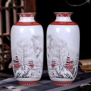 Image 2 - Antieke Jingdezhen Keramische Vaas Eierschaal Vaas Bureau Accessoires Ambachten Sneeuw Bloempot Traditionele Chinese Stijl PorcelainVase