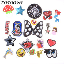 Iron on Patches for Clothing Reversible Sequin Owl Biker Mermaid Flower Applique Embroidery Decoration E