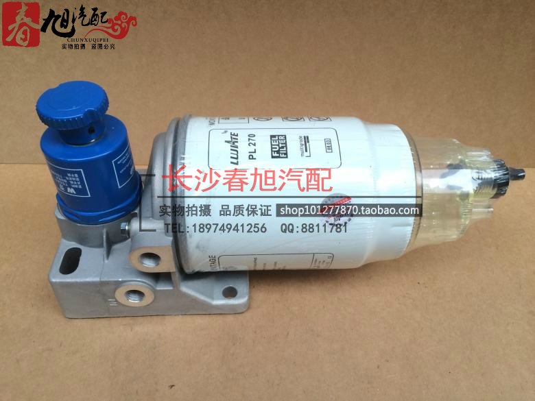 fuel Diesel oil water separator assembly for PL420 PL270 evaluating transesterified waste vegetable oil for use as fuel
