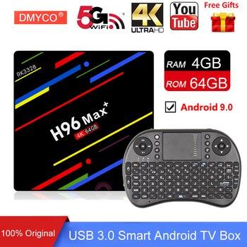 H96 MAX + плюс Android 9,0 ТВ Box 4 Гб Оперативная память 64 Гб Встроенная память Декодер каналов кабельного телевидения RK3328 2,4 г/5G Wi-Fi 4 K H.265 USB3.0 H96 Pro Smart ТВ Media Player