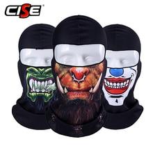 3D Orcs Skull Motorcycle Balaclava Full Face Mask Warm Motor Helmet Liner Ski Paintball Snowboard Biker Riding  Shield Hood цена