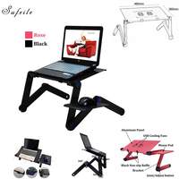New Laptop Stand MultiFunctional Folding Laptop Table Fan Desk Bed Sofa Tray 360 Rolling Adjustable Portable