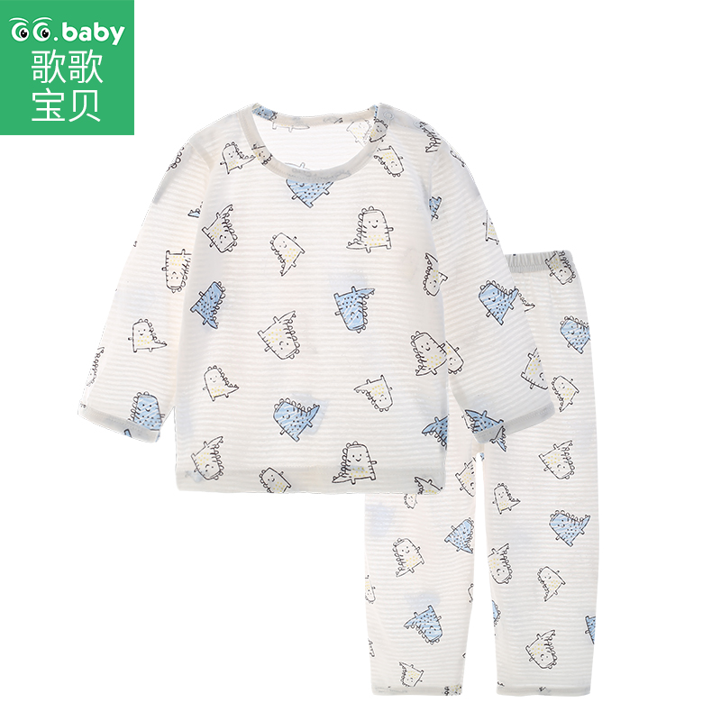 Children's Pajamas 2pcs/set Baby Boys Pajamas Set Autumn Clothes Sets Sleepwear Sets Girl Clothing Long Sleeve Kids Girl Pajamas 2018 kids pajamas sets baby girl and boys clothes teenage girls pajamas suits long sleeve tops and pants 2 pieces clothing sets