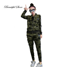 Women 2 Piece Set 2016 Summer Casual Camouflage Jacket Tops Slim Long Pant Elastic Waist Suits Bodycon Fashion Lady Sets mujer