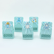AVEBIEN 24pcs Cartoon Hollow Boy Birthday Party Supplies Baby Shower Candy Box Gift Sweet for Guest Chocolate Paper