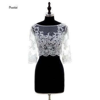 2018 Custom Made Romantic Ivory Lace Half Sleeve Scoop Neck Applique Wedding Wrap Bridal Jacket Wedding Accessories