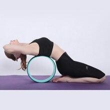 Круги для йоги, TPE Пилатес, Профессиональная форма талии, бодибилдинг, тренажерный зал, тренировки, йога, колесо, инструмент для тренировки спины, фитнес-реквизит