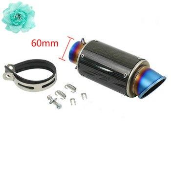 51mm60mm Universal Geändert Motorrad Auspuffrohr Schalldämpfer Carbon Faser Auspuffrohr Für YZF600 R6 ER6N R1 CBR 300 R6 R3 AR014