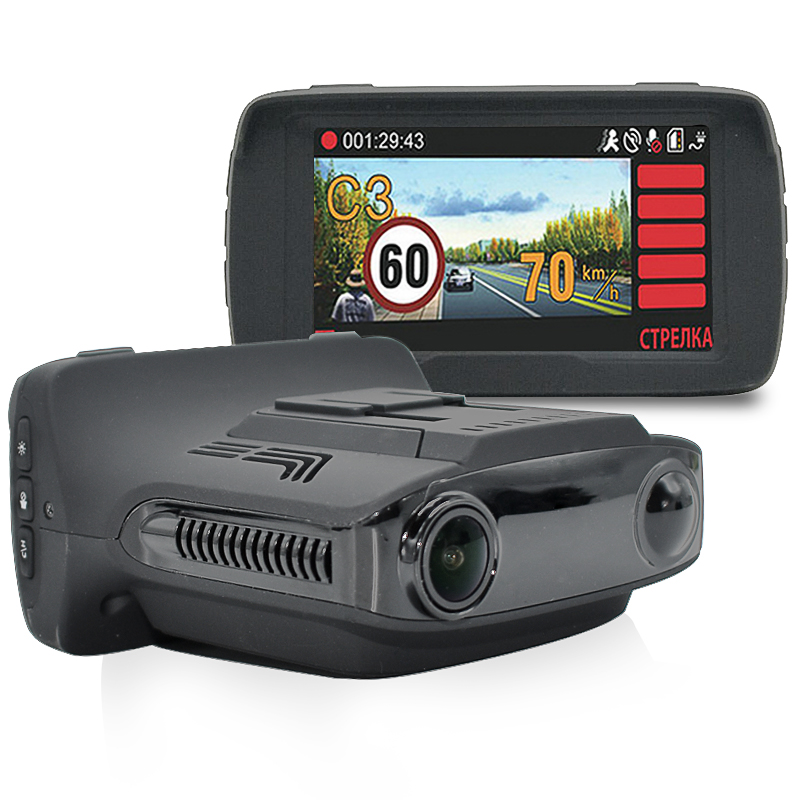 YANTU L2 Ambarella A7 <font><b>Car</b></font> <font><b>DVR</b></font> Camear <font><b>Radar</b></font> <font><b>Detector</b></font> <font><b>Gps</b></font> <font><b>3</b></font> <font><b>in</b></font> <font><b>1</b></font> LDWS HD 1080P Video Recorder Registrar Dashcam Russian Language image