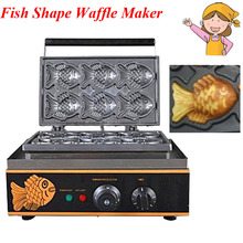 1pc Korea Fish Shape Waffle Maker Machine Electrothermal Snack Equipment Baking Machine FY-112