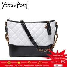 YeeSupSei 2 mujeres del tamaño del bolso del mensajero del cuero del zurriago del bolso de Crossbody del enrejado del diamante bolso de hombro de la cadena de la señora joven del diseño del bolso