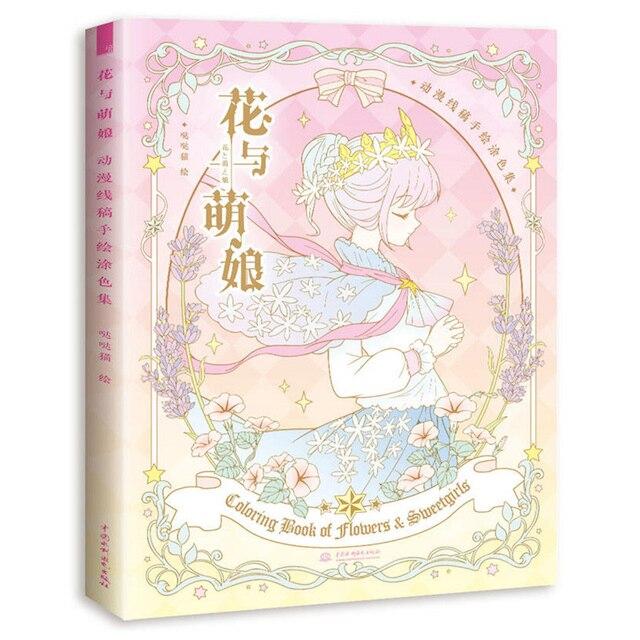 Libro Para Colorear De Flores Y Sweetgirls Kawaii Anime Lolita Moda Libro Niñosniñasadultos La Descompresión