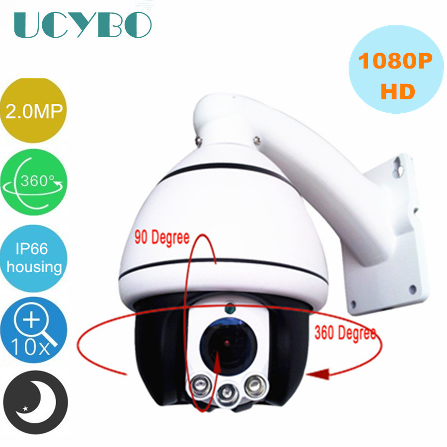 CCTV Mini PTZ AHD Camera HD 1080P 960P Outdoor Pan Tilt 10X Zoom 5 50mm