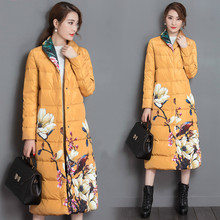 2017 Chinese Style  Parka Women Retro Cheongsam X-long Printing Cotton Coat Full Sleeve Slim Women Winter Coats And Jackets