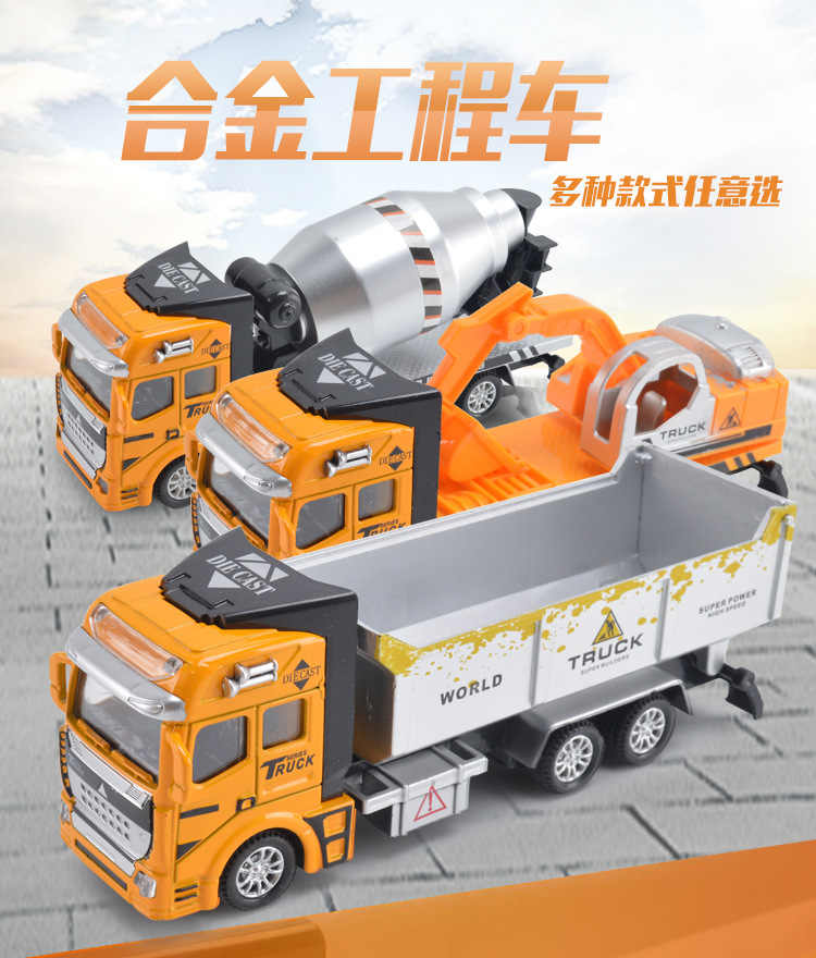 1:48 Miniature Model Trucks Toy Scale Models Car Alloy Sanitation Engineering Vehicle Simulation Garbage Toys For Children FSWB