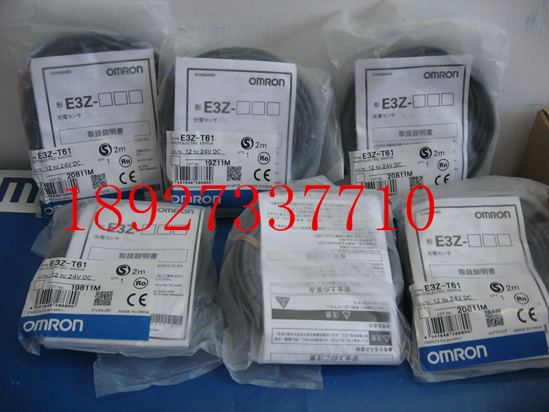 [ZOB] New original Omron omron-beam photoelectric switch E3Z-T61 2M  --5PCS/LOT 1pcs lot optoelectronic switch e3z d67 is new in stock