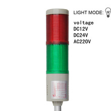 LTA-205-2  Bulb Signal Machine Tower Light  Bright 2 Color Machine Tool Warning Lamp  Indicator Light  AC220V DC12V DC24V