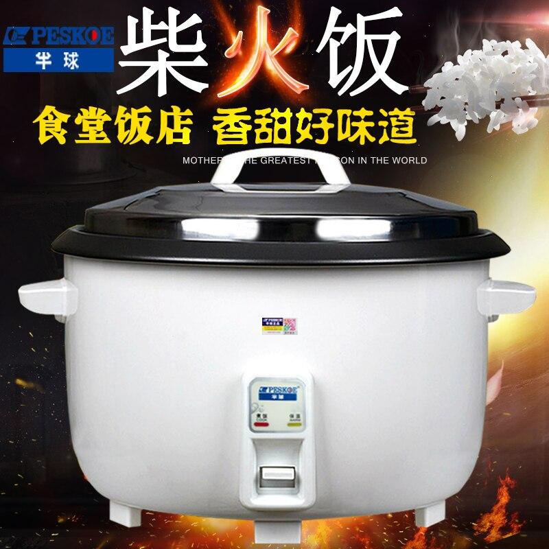 aroma rice cooker arc930sb manual