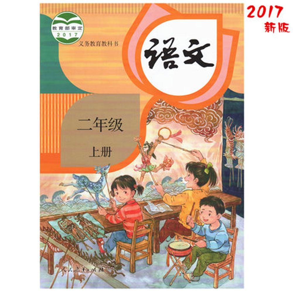 12 stücke klasse 1 12 buch Sprachen der grundschule für Chinesische lernenden und lernen Mandarin volumen 1 volumen 12-in Bücher aus Büro- und Schulmaterial bei  Gruppe 3
