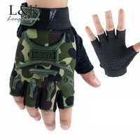Детские тактические перчатки без пальцев, военные камуфляжные противоскользящие варежки, детские спортивные перчатки для велоспорта