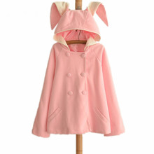 2016 New Fahion Rabbit Ears Pink Woolen Hooded Coat Jacket Japanese  Mori Outerwear Latest  jk0078