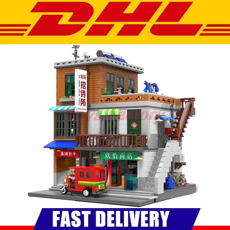 DHL XB 01013 Genuine Creative MOC City Series The Urban Village Set Building Blocks Bricks Educational Toys Model Gift In Stock dhl lepin 02038 1767pcs city series the city square education building blocks bricks toys compatible 60097 in stock