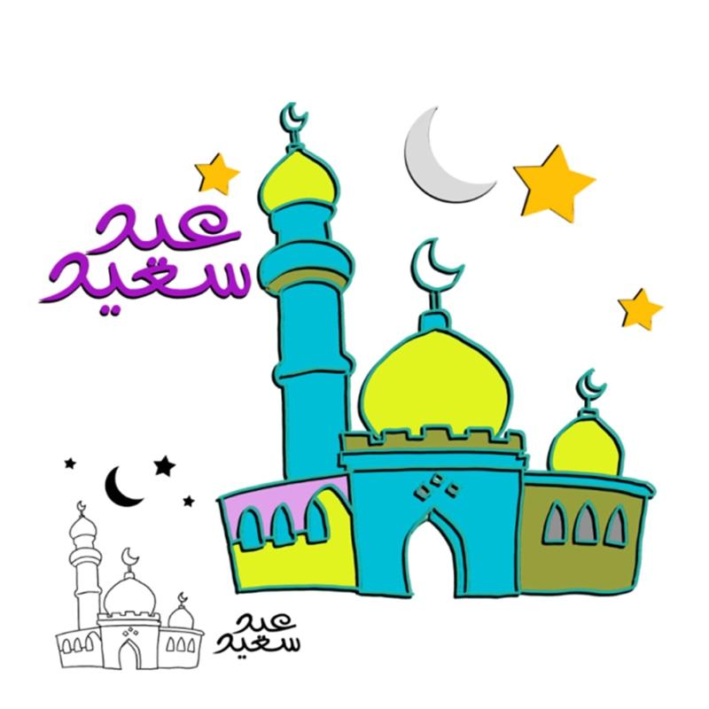 Image 5 - Islam Ramadan Eid Mubarak Muslim Metal Cutting Die Stencils  Template for Scrapbooking Card Album Embossing Decor DIY Crafts  GiftCutting Dies