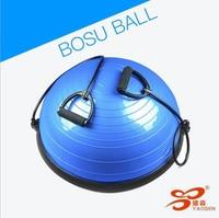 Yoga Half Ball Fitness Ball Yoga Bosu Ball Balance Trainer Balance Yoga Ball Yoga Knee Pads Home Gym Equipment gymbal 58cm