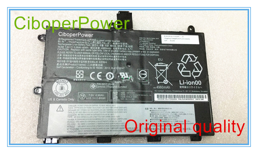 Original laptop battery for X1 2017 Battery Fru 01AV403 цена