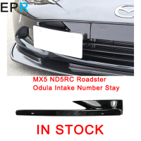 MX5 ND5RC Miata Roadster FRP Fiber Glass Odula Intake Number Stay For Mazda Fiberglass Front Bumper