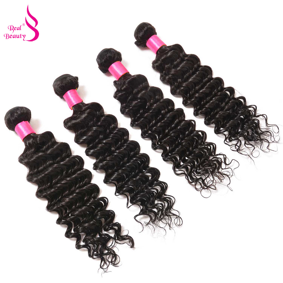Brazilian Deep Wave 100% Human Hair Weave 4 Bundles Deal 8-30 Real Beauty Remy Hair Extensions Nature Color