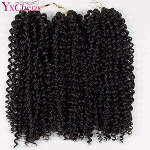 12'' brazilian jerry curl bund