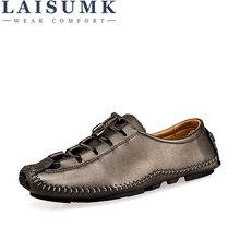 LAISUMK Brand High Quality Leather Men Shoes Soft Moccasins Loafers Fashion Flats Comfy Driving