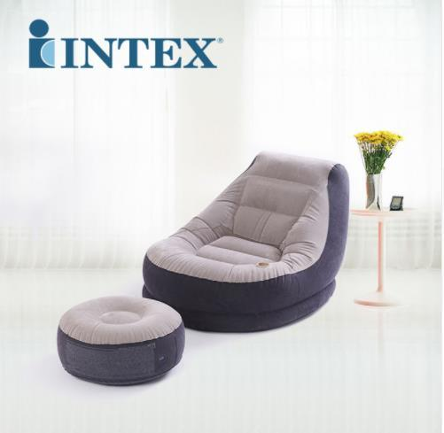 New Intex Inflatable Flocked Single Sofa Lazy Bed Siesta Lounge Chair With Footstool