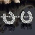 horseshoe silver stud earring/ horse jewelry/ lucky jewelry