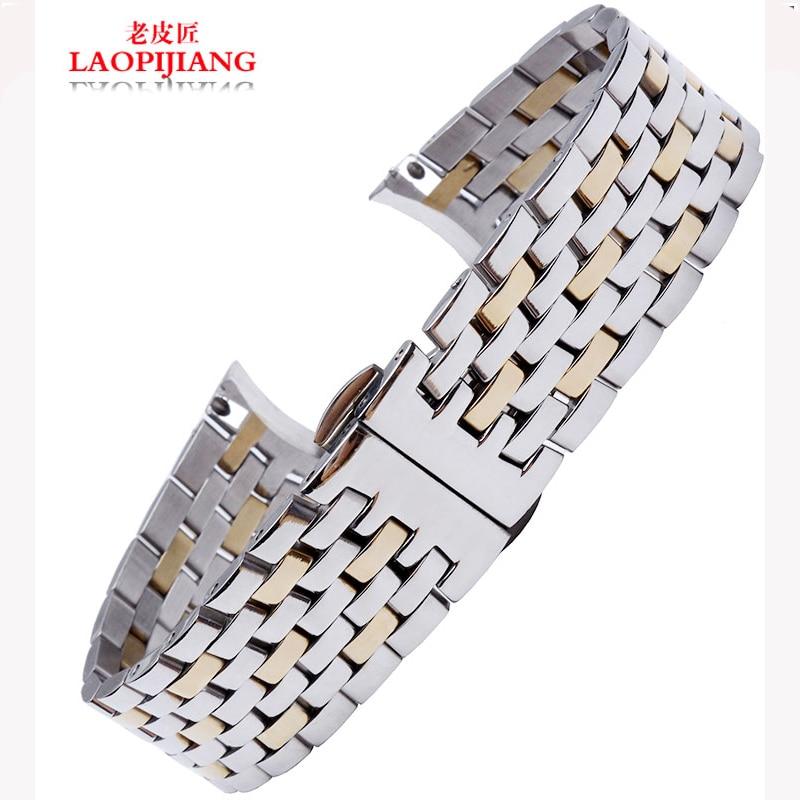 ФОТО liaopijiang alternative male stainless steel bracelet watch butterflies flying series accessories 20mm