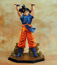 Anime Dragon Ball Z Action Figure Kids Toy