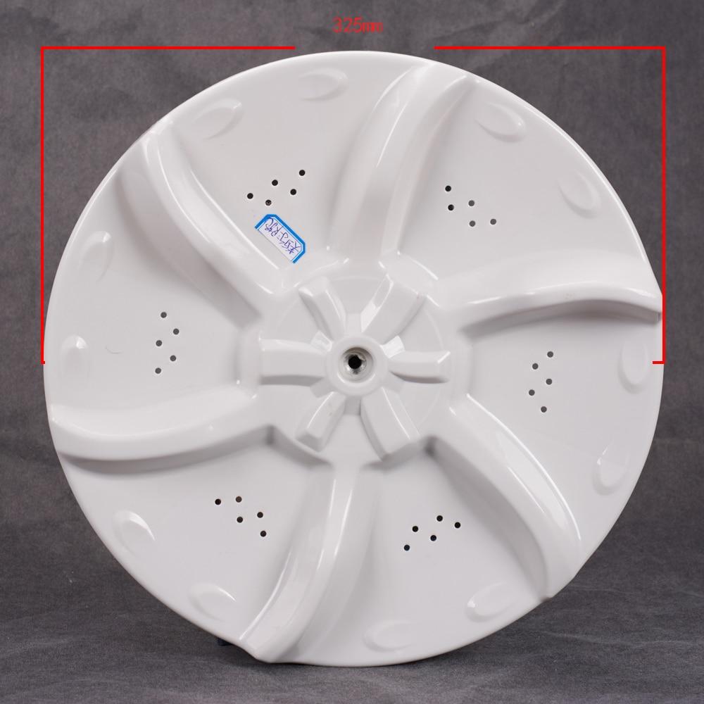 Washing machine pulsator FB-2