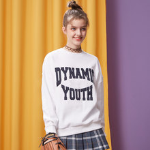 METERSBONWE New Autumn Winter Female Sweatshirts Loose Clothes Knit Pullover(China)
